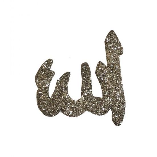 Ayet Allah Lafzı Evadan Simli 3.5X3.5 CM (50 Adet)