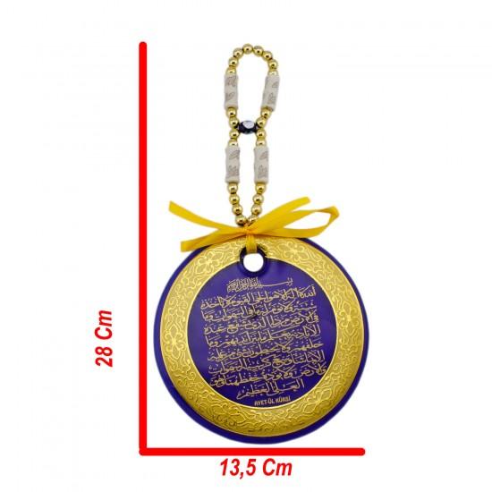 Cam Nazar Boncuğu Gold Varak İşlemeli Ayet 13 CM