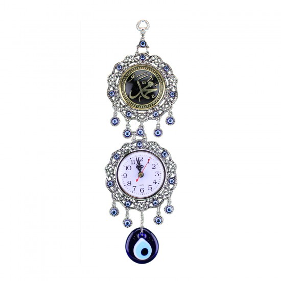 Duvar Saati Metal işlemeli Gümüş Nazar Boncuklu Muhammed Lafslı