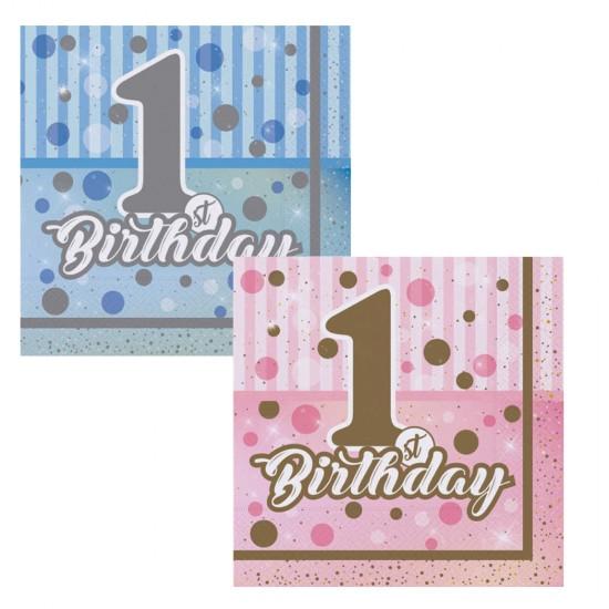 Kağıt Peçete 1 Yaş Birthday Pırıltılı First 33X33Cm (16 Adet)