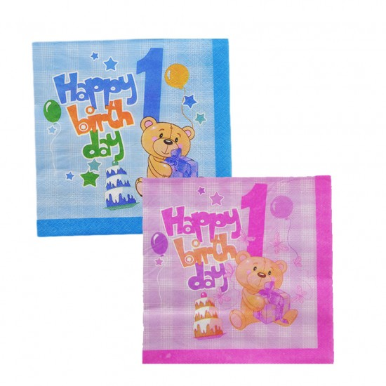 Kağıt Peçete 1 Yaş Happy Birthday Ayıcıklı (20 Adet)