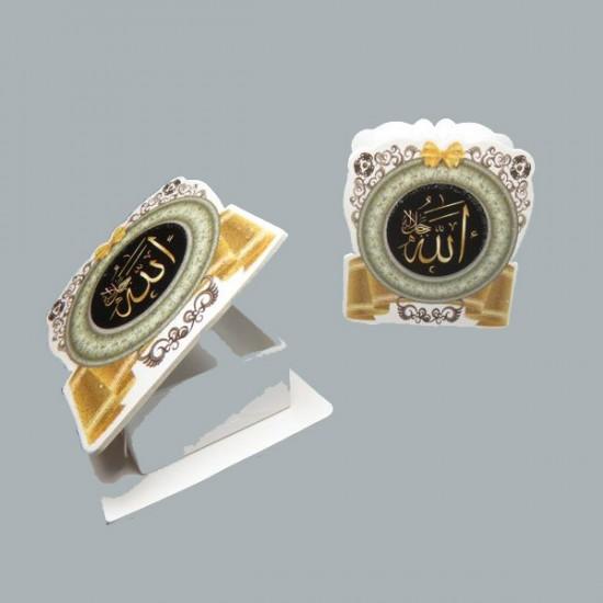 Kutu Ayet(Allah) Yazılı Plastik (12 Adet)
