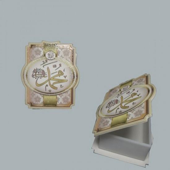 Kutu (Muhammeds.A.V) Yazılı Plastik (12 Adet)