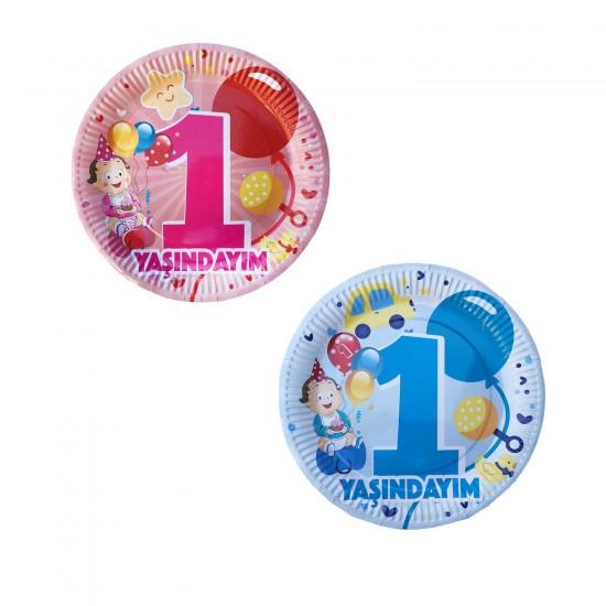 Karton Tabak 1 Yaşındayım Yazılı Balonlu 23 CM (8 Adet)